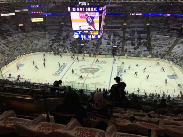 Nationwide Arena, section: 216, row: L, seat: 18
