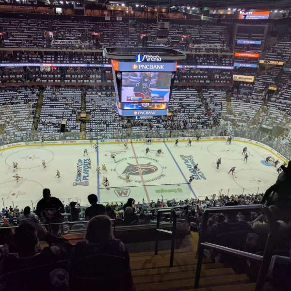 Nationwide Arena, section: 204, row: O, seat: 1
