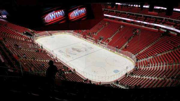 Little Caesars Arena, section: 207, row: 11