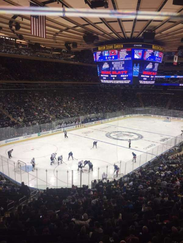 Madison Square Garden: Madison Square Garden, Section 220, Home Of New York