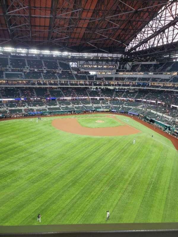 Globe Life Field, section: 241, row: 1, seat: 21