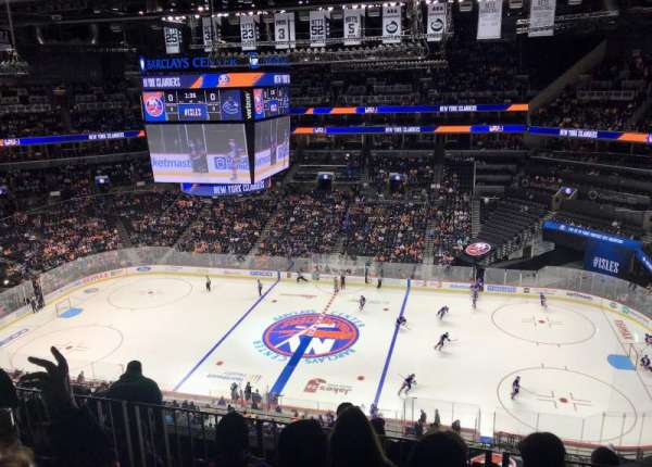 Barclays Center, section: 206, row: 6, seat: 12