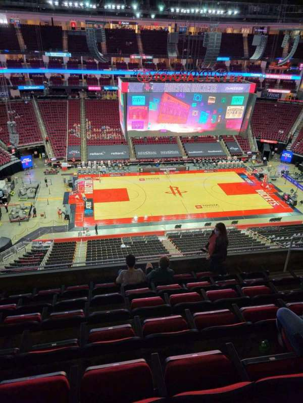 Toyota Center, section: 411, row: 7, seat: 7