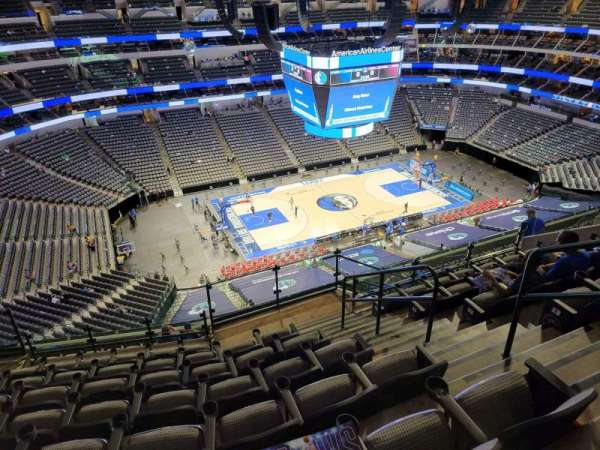 American Airlines Center, section: 329, row: N, seat: 4