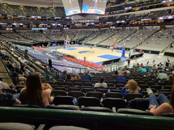 American Airlines Center, section: 115, row: ZZ, seat: 7