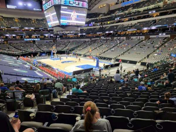 American Airlines Center, section: 114, row: ZZ, seat: 17