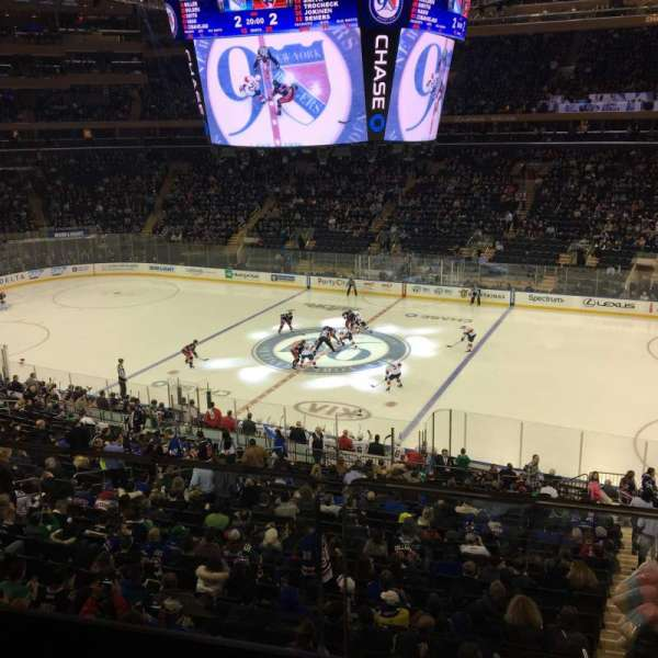 Madison Square Garden, section: 212, row: 1, seat: 20