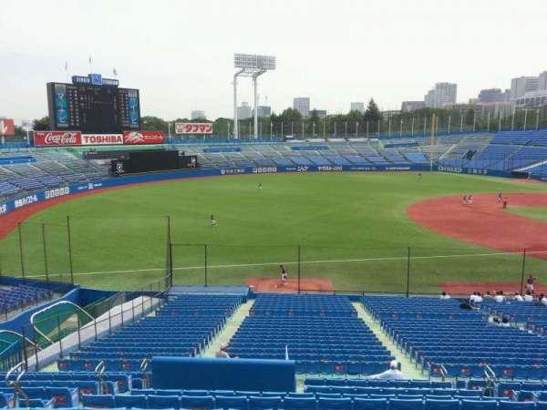 Jingu Stadium, section: 12, row: 41, seat: 175