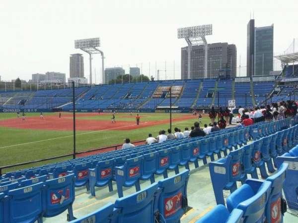 Jingu Stadium, section: 12, row: 16, seat: 167