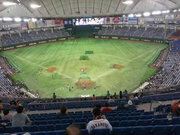 Tokyo Dome, section: Home, row: 20, seat: 10