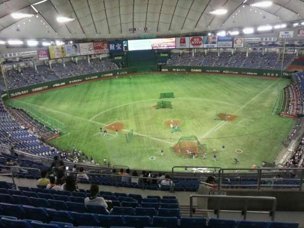 Tokyo Dome, section: Away, row: 20, seat: 45