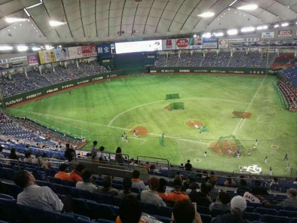 Tokyo Dome, section: Away, row: 23, seat: 88