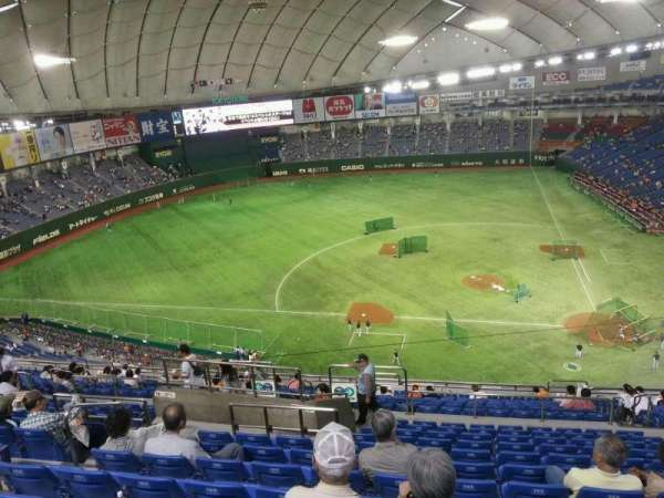 Tokyo Dome, section: Away, row: 22, seat: 146