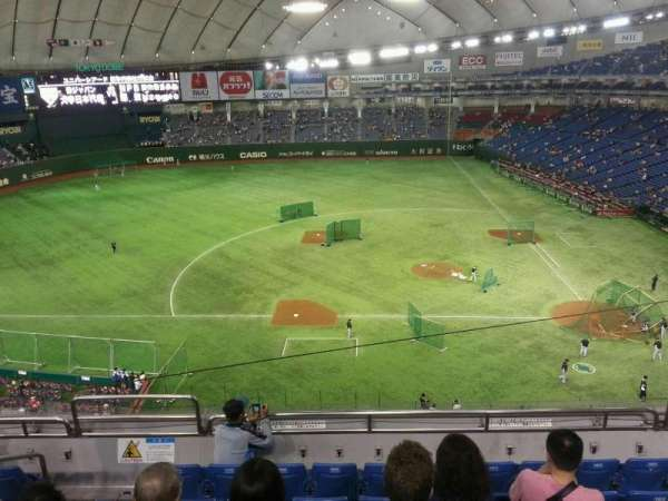 Tokyo Dome, section: Away, row: 7, seat: 167