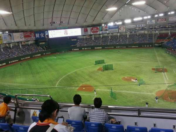Tokyo Dome, section: Away, row: 5, seat: 128