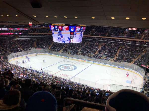 Madison Square Garden, section: 213, row: 14, seat: 22