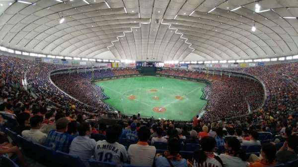 Tokyo Dome, section: 41, row: 8, seat: 30