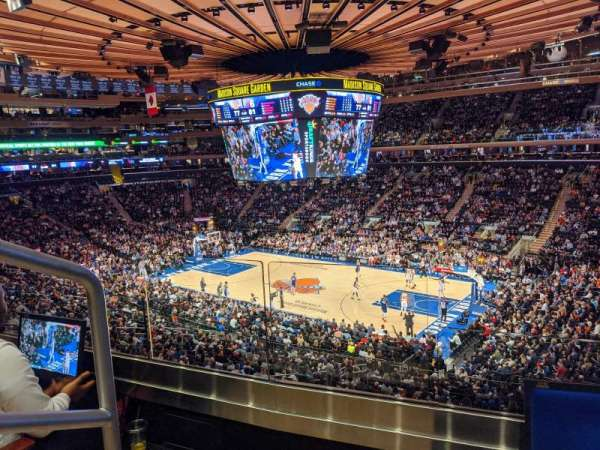 Madison Square Garden, section: 214, row: 2, seat: 1