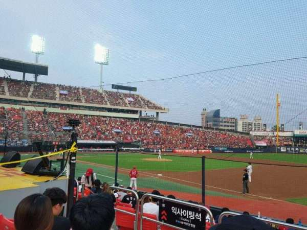 KT Wiz Park, section: 108, row: 4, seat: 41