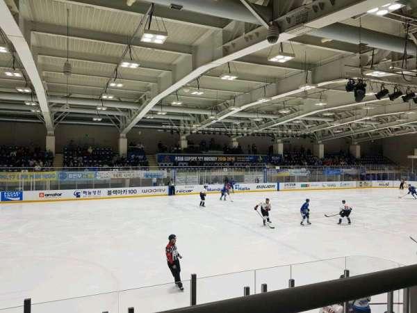 Anyang Ice Hockey Rink, section: 5, row: B, seat: 18
