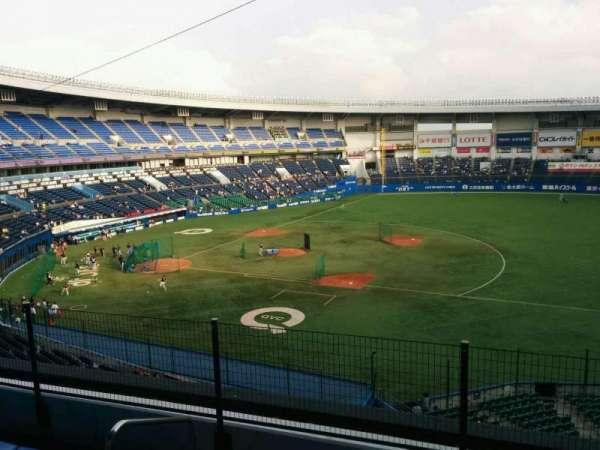 QVC Marine Field, row: 34, seat: 284