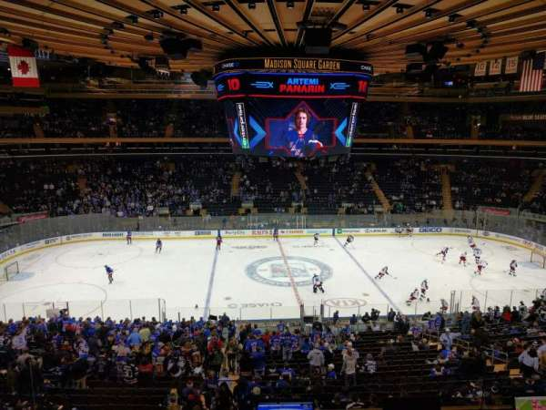 Madison Square Garden, section: 211, row: 4, seat: 1