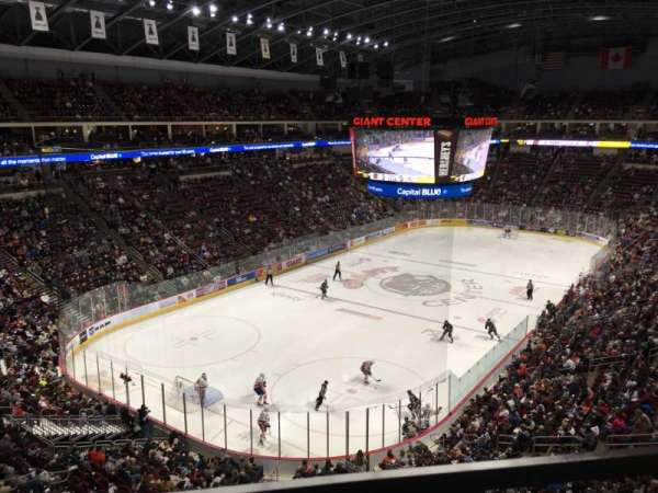 Giant Center, section: 216, row: A, seat: 16