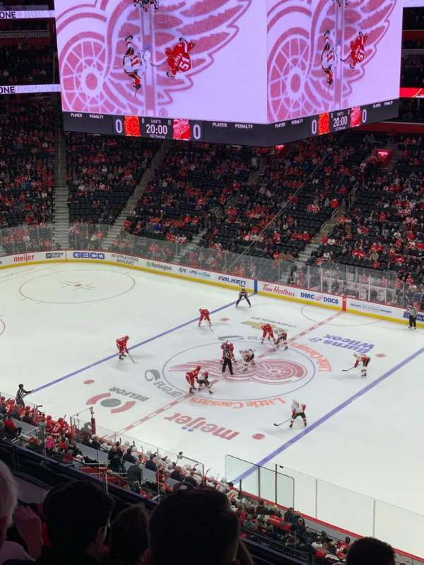 Little Caesars Arena, section: M24, row: 5, seat: 8