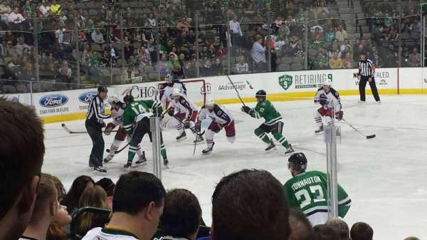 American Airlines Center, section: 107, row: H, seat: 6