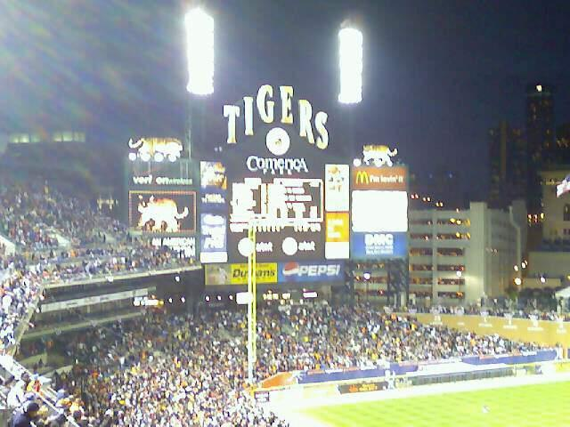 Comerica Park Section 332
