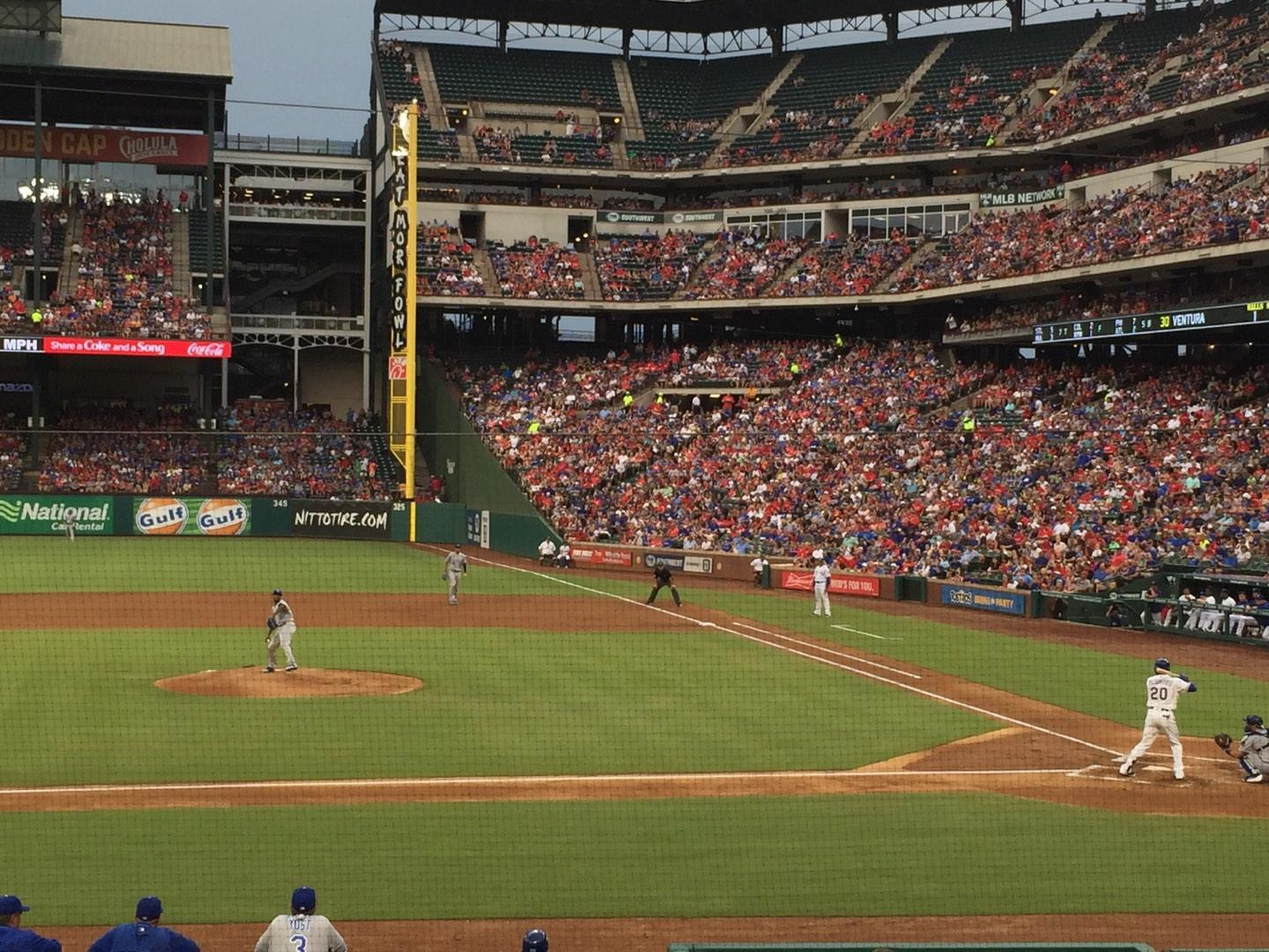 Globe Life Park in Arlington Section 20 Row 16 Seat 6