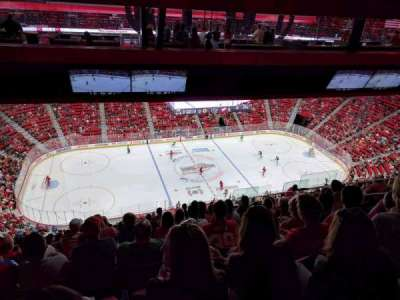 Little Caesars Arena, section: 228, row: 12, seat: 4