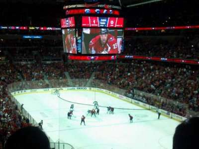 Capital One Arena, section: Acela Club