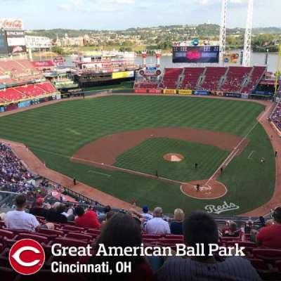 Great American Ball Park, section: 531, row: J, seat: 8