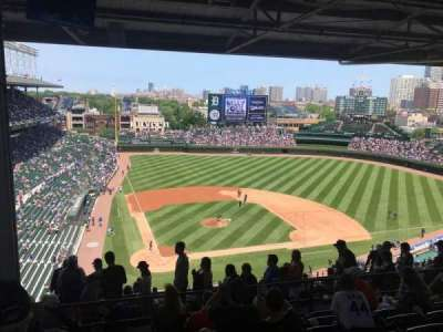Wrigley Field, section: 524, row: 7, seat: 5