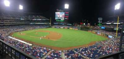 Citizens Bank Park, section: 213, row: 1, seat: 1