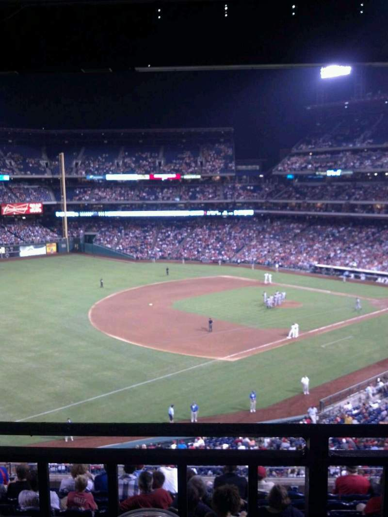 Seating view for Citizens Bank Park Section Suite 7 Row  1 Seat 4