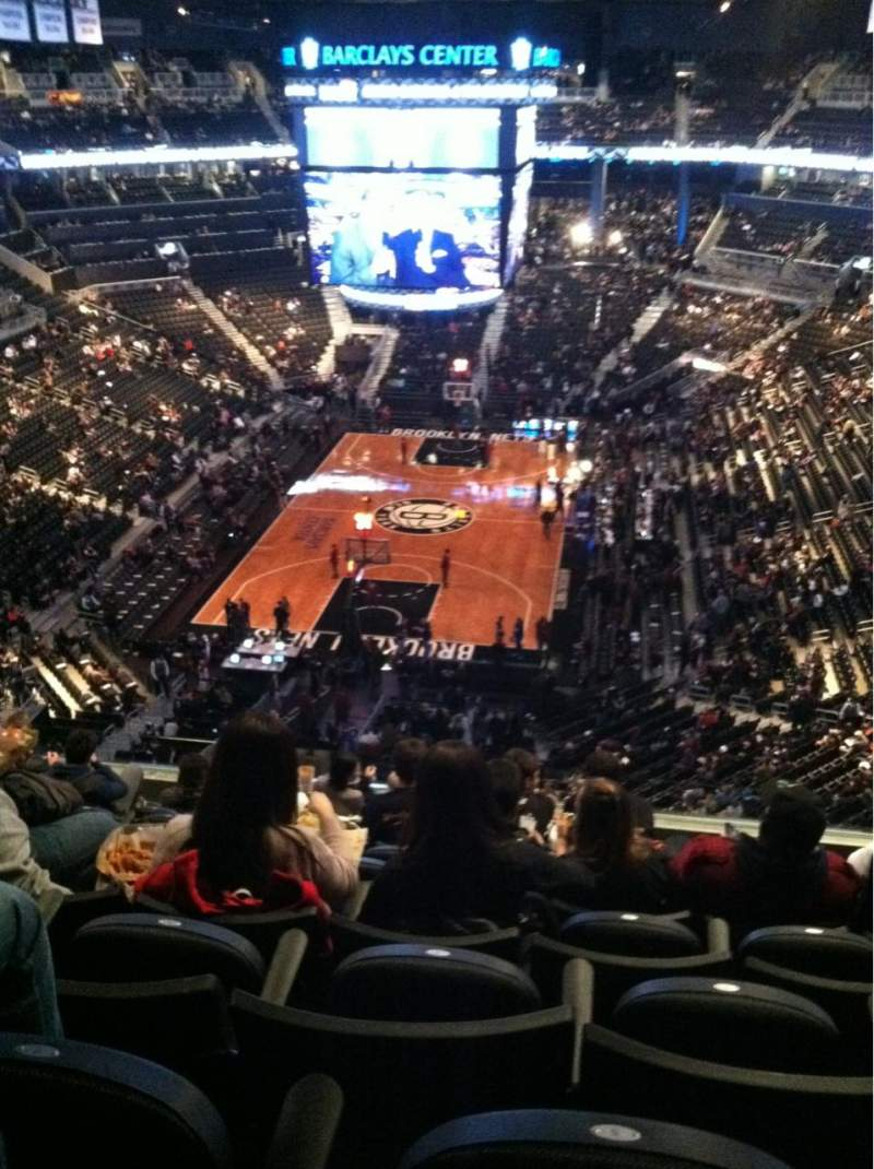barclays center, section 215, row 9, seat 6 - brooklyn nets vs